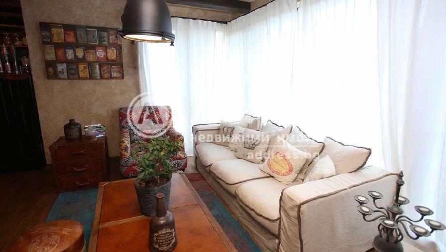 тристаен апартамент софия kak8m5v8