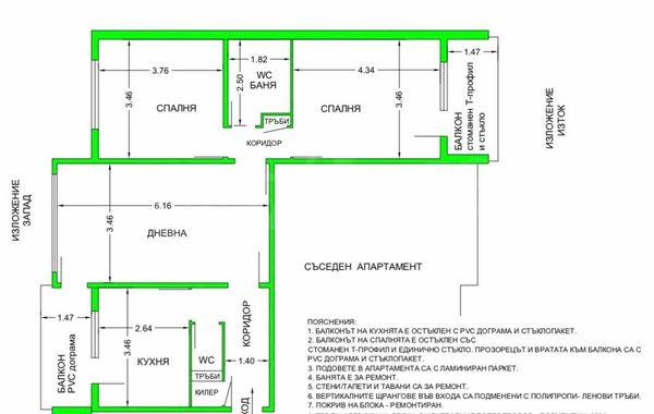 тристаен апартамент софия kbvbv5pn