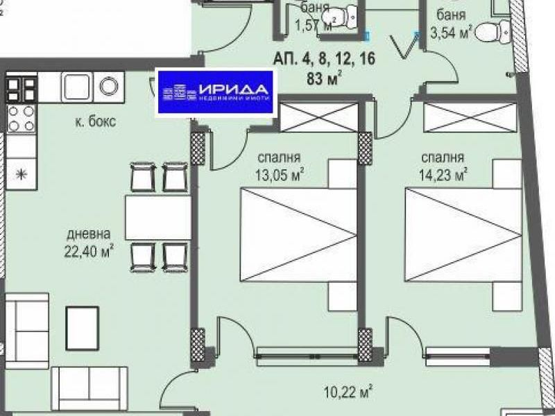 тристаен апартамент софия kc47s92j
