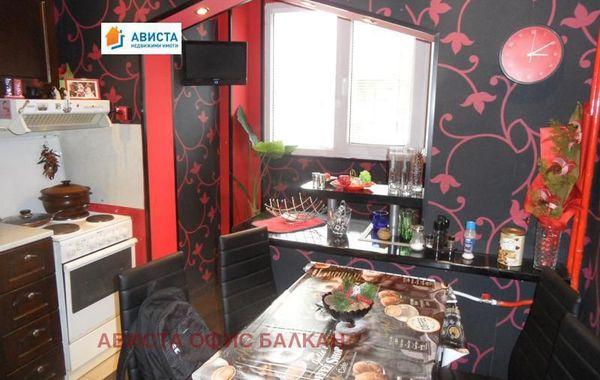 тристаен апартамент софия kryapbab