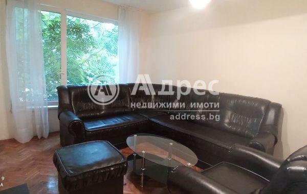 тристаен апартамент софия ksg4pgxs
