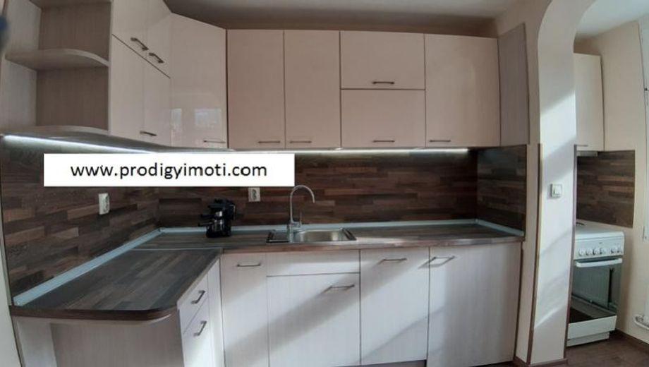 тристаен апартамент софия ksnlwd8q