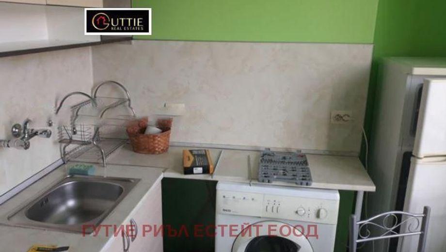 тристаен апартамент софия ksp589uw