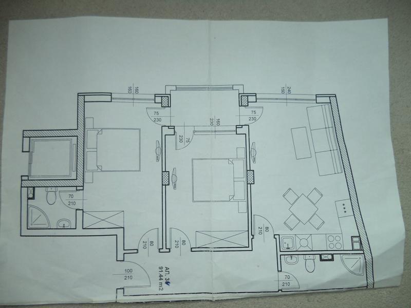 тристаен апартамент софия kv8etgba