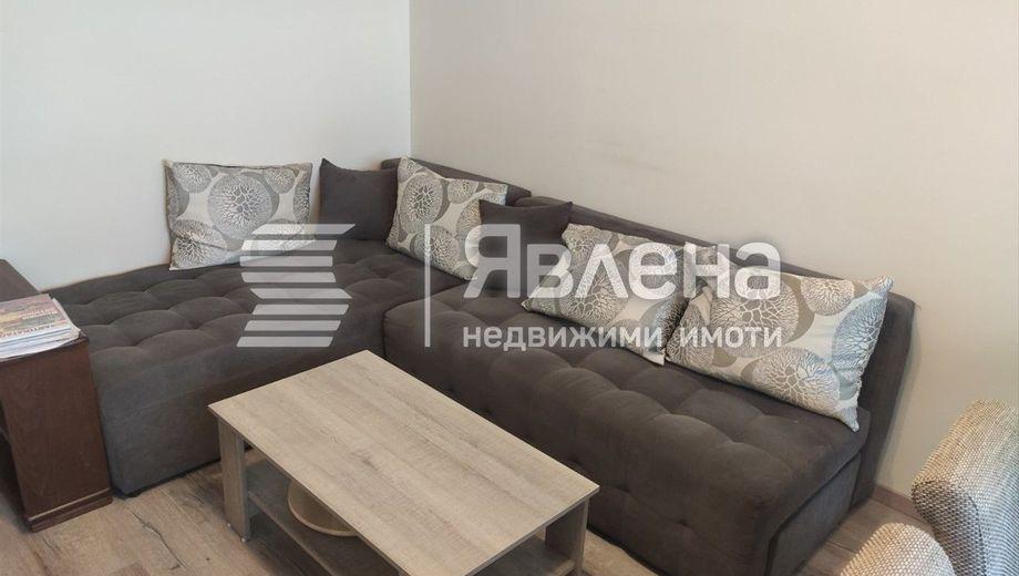 тристаен апартамент софия kxcrqjxm