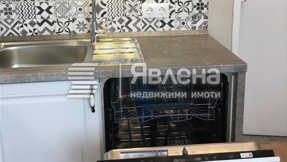 тристаен апартамент софия kxf88b5u