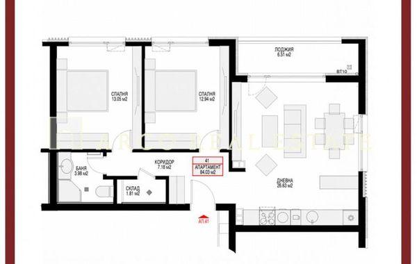 тристаен апартамент софия l5c8tj6y