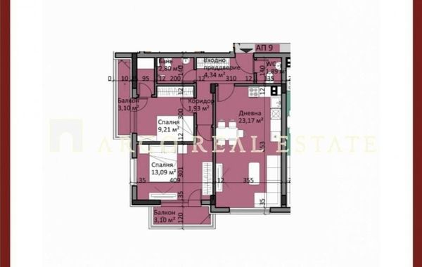 тристаен апартамент софия l6jvp954