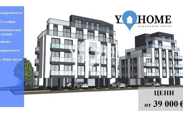 тристаен апартамент софия l849jlm1