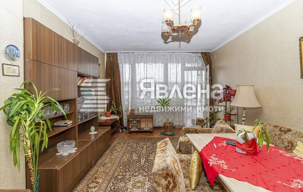 тристаен апартамент софия l8p8vfbp