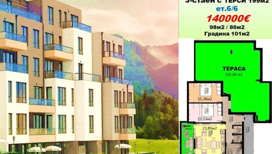 тристаен апартамент софия lea8ax32