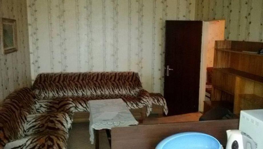 тристаен апартамент софия lecafkkt