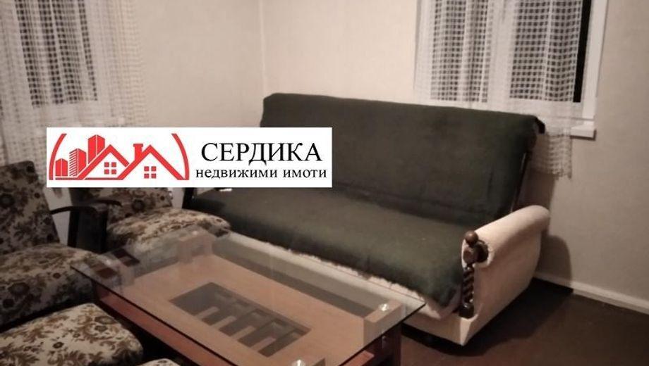 тристаен апартамент софия lepj35wj