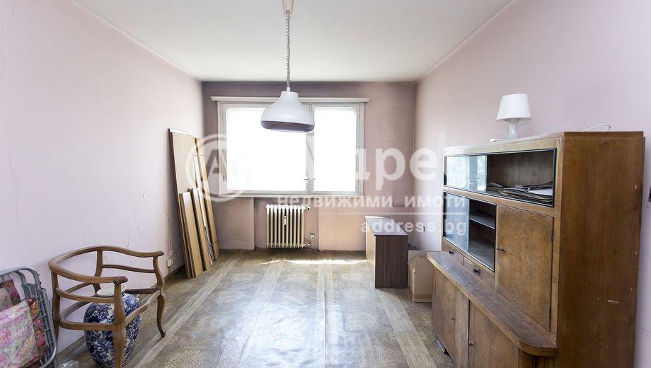 тристаен апартамент софия lthgneex
