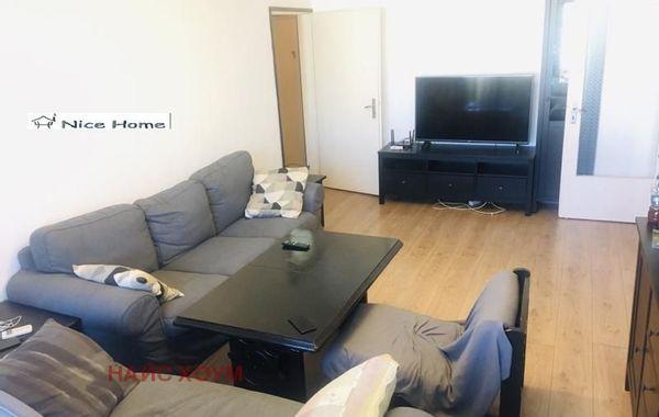 тристаен апартамент софия lumuf6rf