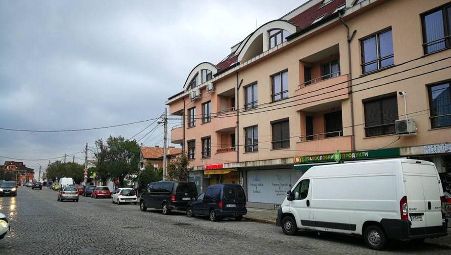 тристаен апартамент софия lwbu54ef
