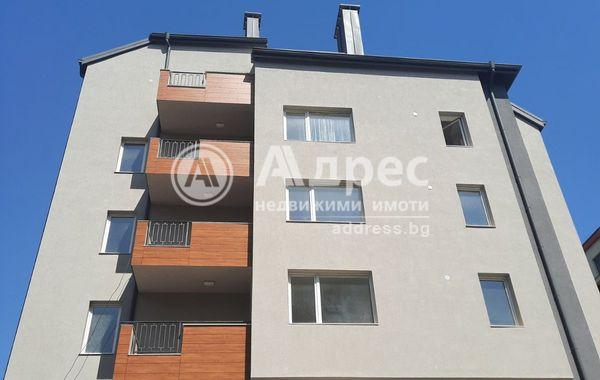 тристаен апартамент софия m33c53yn