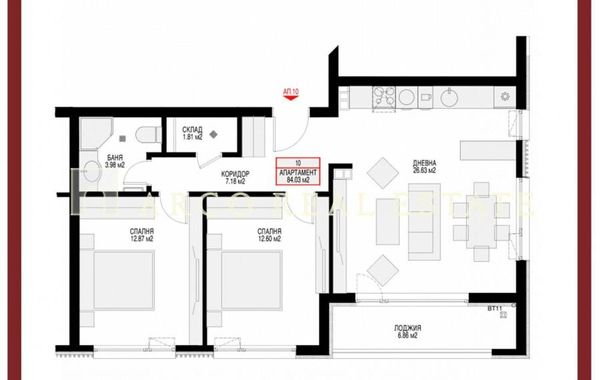 тристаен апартамент софия m7a5drls