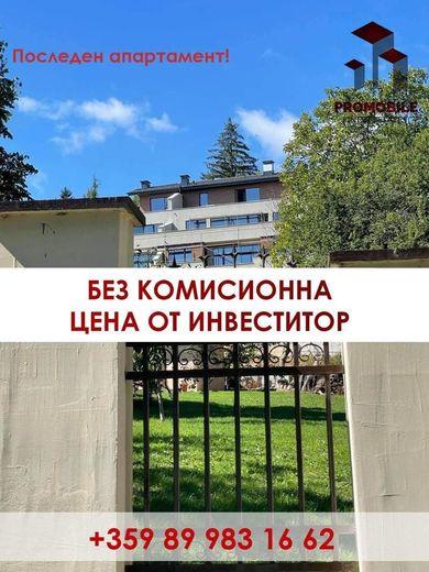 тристаен апартамент софия mfvgnp5u