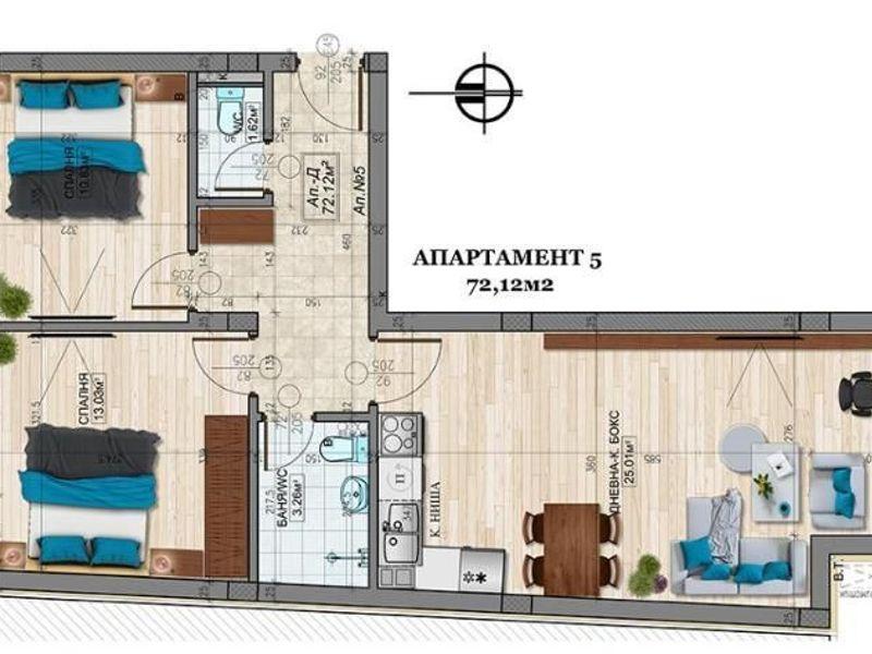тристаен апартамент софия mr5r5swu