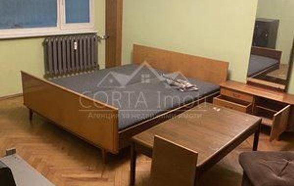тристаен апартамент софия msfvgbrg