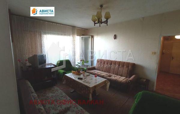 тристаен апартамент софия n4rmr9dc