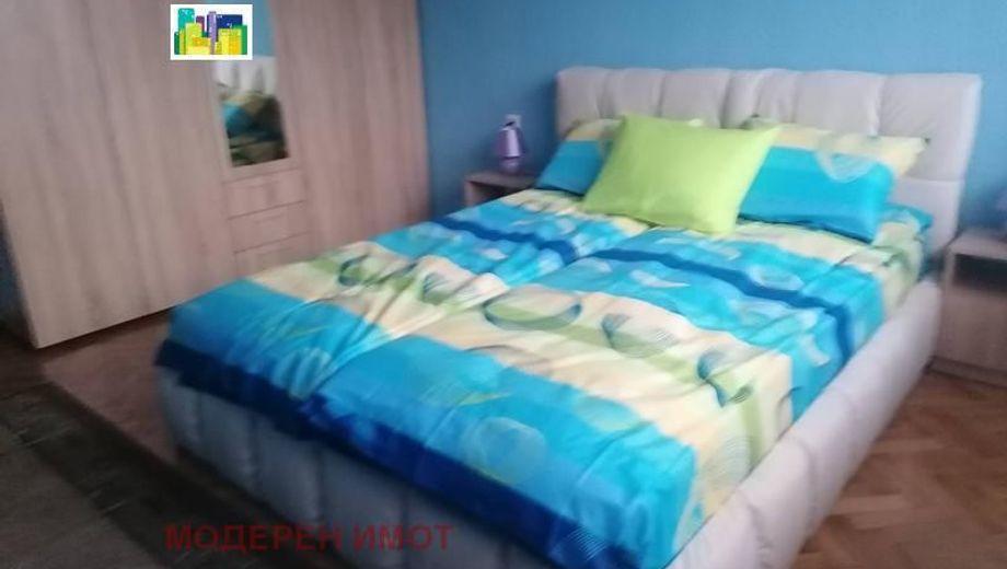 тристаен апартамент софия ndbtc3hc