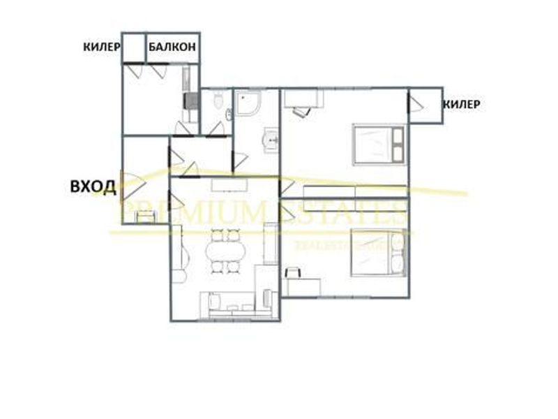тристаен апартамент софия nem66dc4