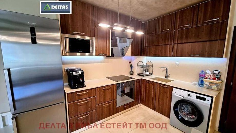 тристаен апартамент софия nhsg69hs