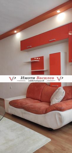 тристаен апартамент софия nju6t6jk