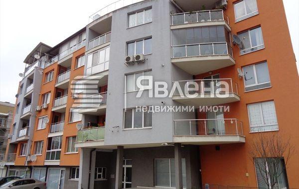 тристаен апартамент софия nkj5fwkl
