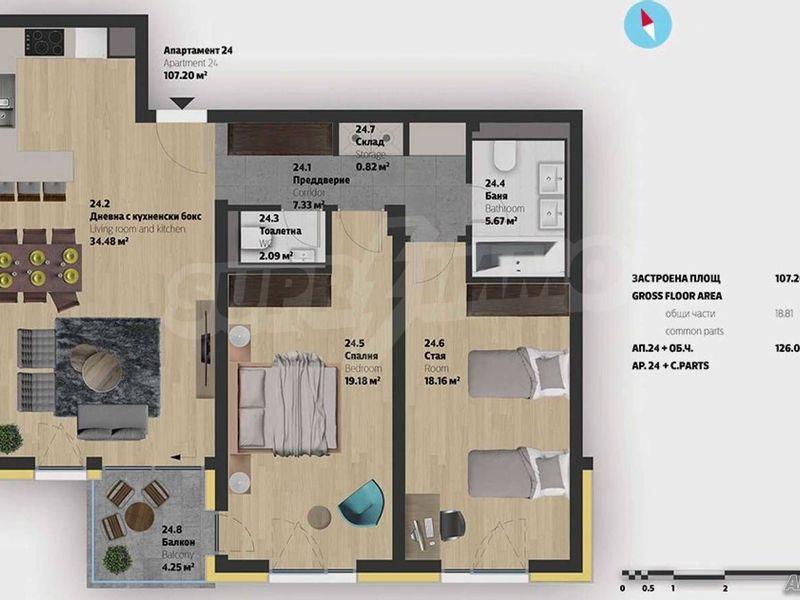 тристаен апартамент софия nmrv2suv