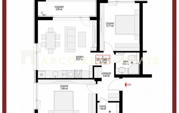 тристаен апартамент софия nr2j7p5r