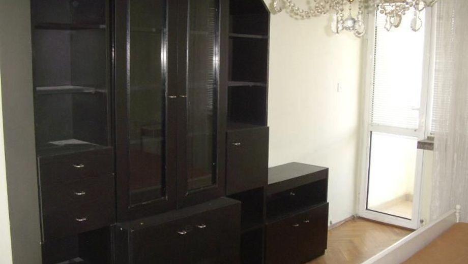 тристаен апартамент софия nv2qh3d3