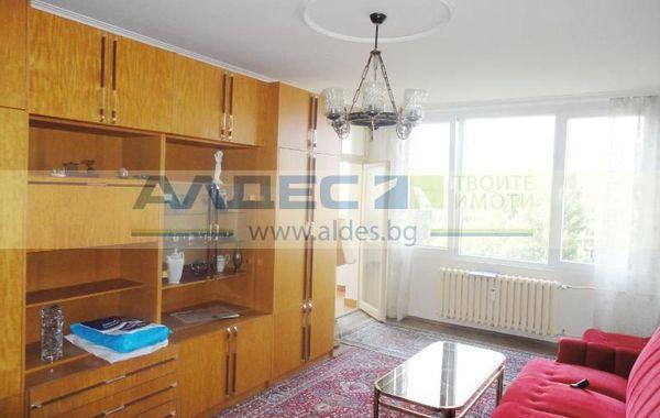 тристаен апартамент софия nxmyrukr