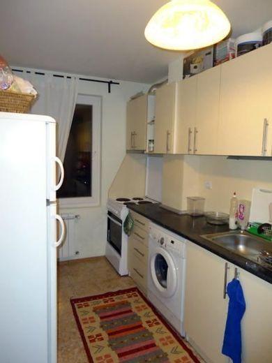 тристаен апартамент софия p73cqyv4