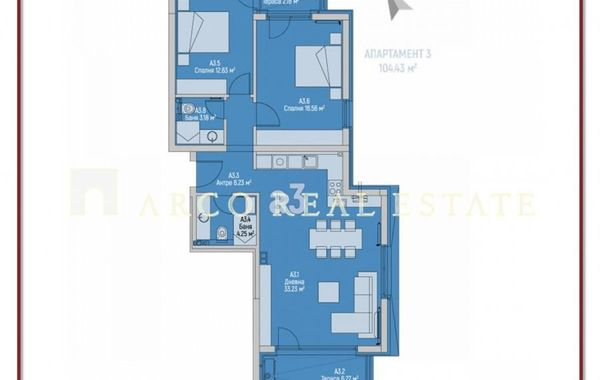 тристаен апартамент софия p8cx8qcm
