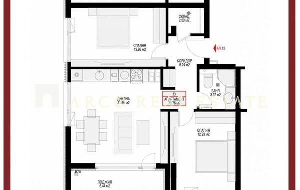 тристаен апартамент софия p9ugs5wg