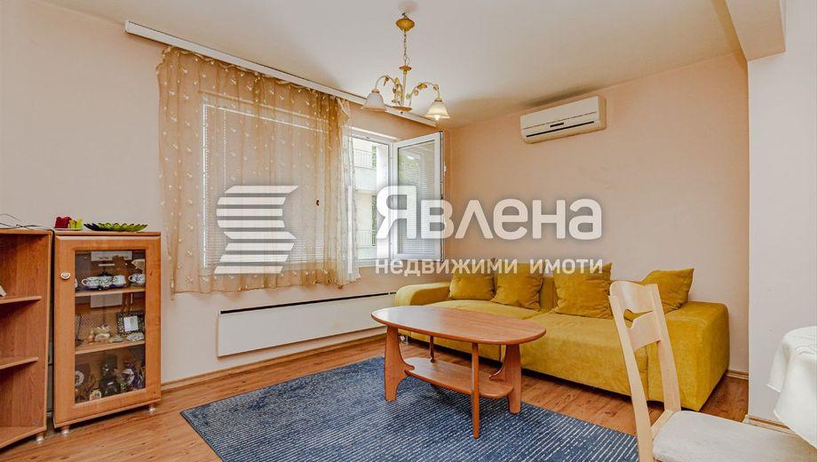 тристаен апартамент софия pbqww63p
