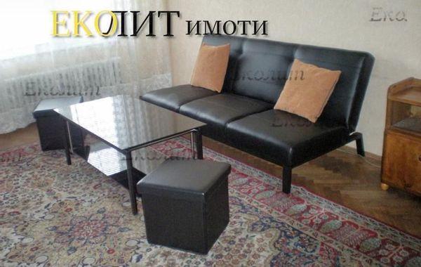 тристаен апартамент софия pdlcjmy9