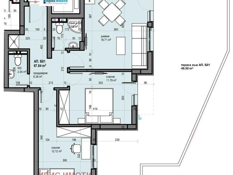 тристаен апартамент софия pew2pcx6