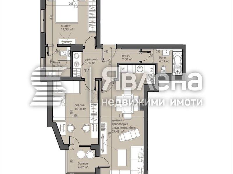 тристаен апартамент софия ps21h2cu