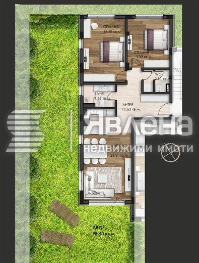 тристаен апартамент софия q1j1ybxw