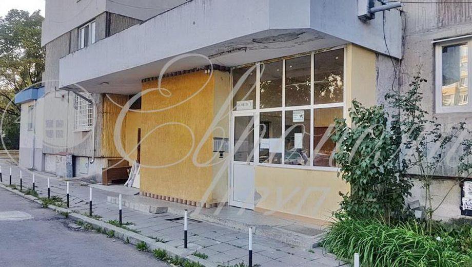 тристаен апартамент софия q6tc78bn