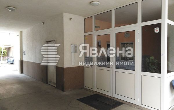 тристаен апартамент софия q8w5dsx8