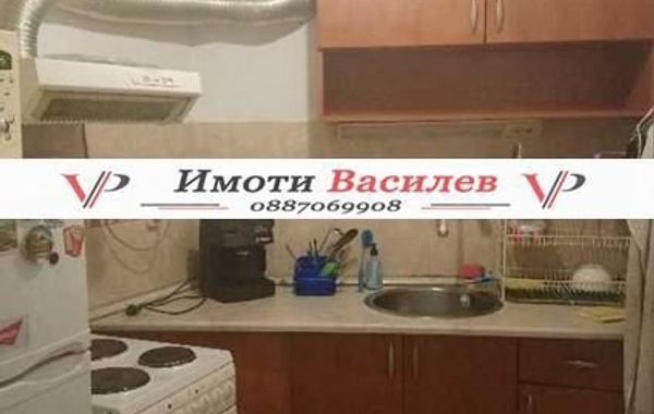 тристаен апартамент софия qa26qcwq