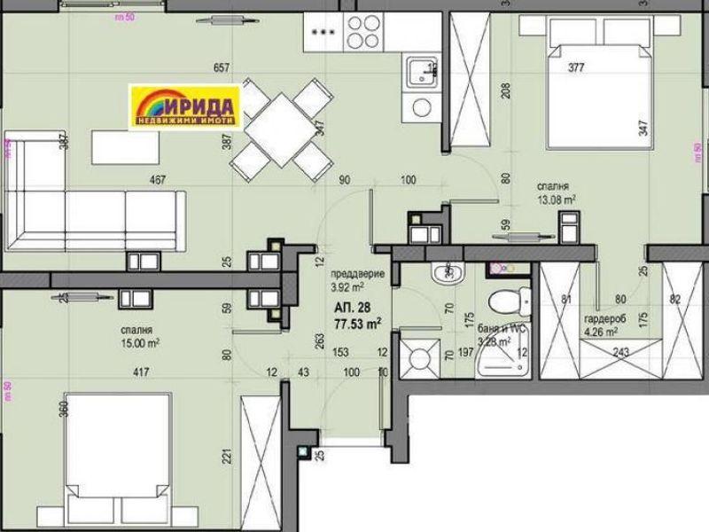 тристаен апартамент софия qa75ab8g