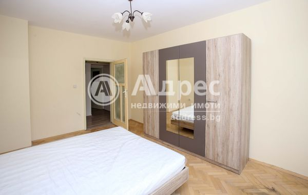 тристаен апартамент софия qctxlr43