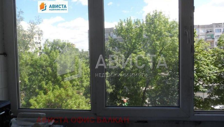 тристаен апартамент софия qdacfs4y