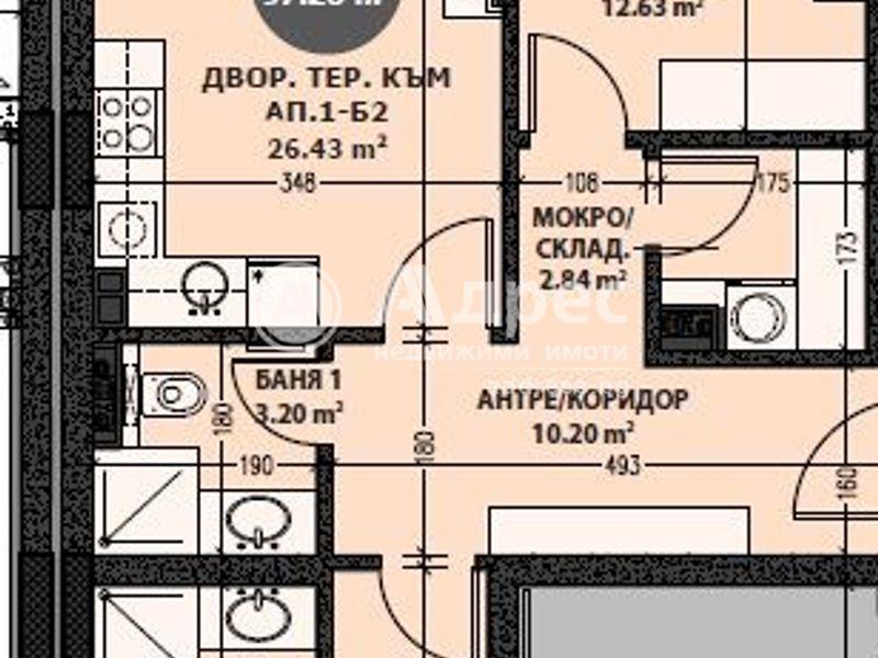 тристаен апартамент софия qduv9aml